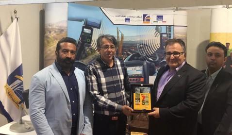 هفتمین نمایشگاه بین المللی معدن،صنایع معدنی ، فرآوری مواد معدنی و تجهیزات وابسته و پنجمین نمایشگاه بین المللی ماشین آلات معدنی وراهسازی 2019