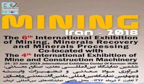 چهارمین نمایشگاه بین المللی ماشین آلات معدنی وراهسازی  کرمان 2018